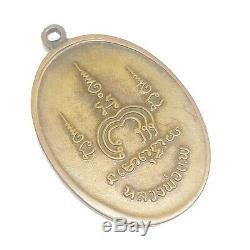 INVALUABLE! Vintage Rian Lp Pae Buddhist Thai Buddha Amulet Collectibles RARE