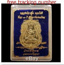 Invaluable! Vintage Collectibles Rare Rian Lp Klan Buddhist Thai Buddha Amulet