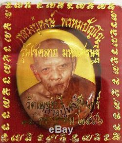 Jumbo Locket 16 Real Gold Takrut LP Hong Thai Buddha Amulet Rich Rare 2546 BE
