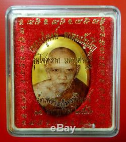 Jumbo Locket 9 Real Gold Takrut LP Hong Thai Buddha Amulet Rich Rare 2546 BE