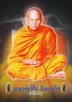 KHUN PAEN 3 SAO PITSAWAT LANG KUMAN THONG DOOD ROK LP CHUEN Thai Amuet Buddha