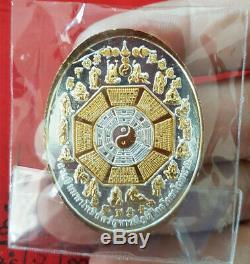Kwan Yin Yant Coin Buddha Bless Ajarn Mom Thai Amulet Good Luck Wealth Success