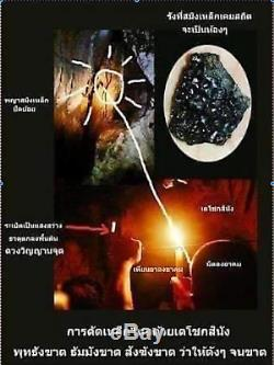LEKLAI PRAYA SMING CUT magic lucky thai buddha amulet protect Rare LP 969