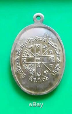 LP KOON Amulet Monk Coin Thai Buddha For Protecion life Lucky Pendant Talisman