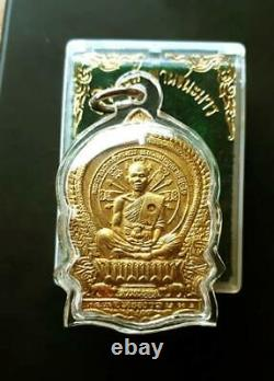 LP KOON Monk Genuine From Temple Thai Buddha Amulet For Lucky Pendant, B. E. 2537