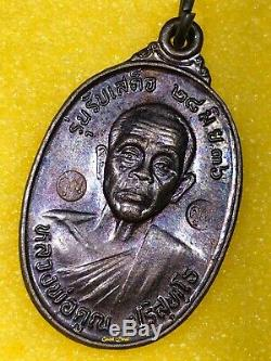 LP KOON Thai Buddha Amulet For Lucky Pendant, B. E. 2536, Genuine From Temple