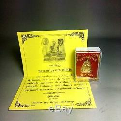 LP NGERN Wat Bang Klan 9 Guru monk Jubilee Thai Buddha Amulet Wealth B. E2545