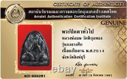 LP Pae Phra Pidta King Cobra edition BE2514 Thai Amulet Buddha Talisman Rare