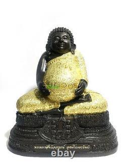 Large Thai Amulet Happy Fat Buddha Statue Meditation Gold Sankajai Lp Pern #9072
