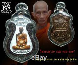 Last Model Coin Trimas 59 LP RUAY WAT TAKO Thai Buddha Amulet Pendant Thailand