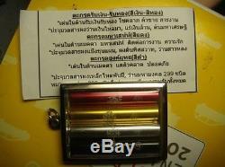 LekLai 4 Takrud Mahamongkol LP Yongyot Wat Paileaing Thai Buddha Amulets Pendant