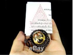 Leklai Takrud LP Somporn Thai Buddha Amulet Wealth Life Protect Good Fortune