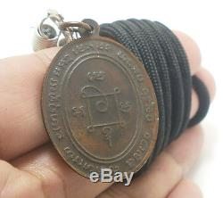 Lp Dang Coin Blessed 1960 Rare Thai Buddha Amulet Lucky Success Pendant Necklace