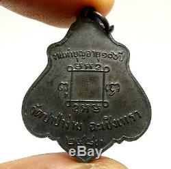 Lp Kong Blessed In 1940 Coin Thai Buddha Amulet Success Lucky Money Rich Pendant