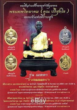 Lp Koon Wat Banrai Rien Metta Be. 2555 Thongtip Thai Amulet Buddha Coin Code. 1233