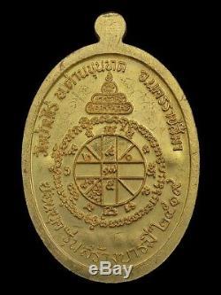 Lp Koon Wat Banrai Thai Amulet Buddha Retro Sangbaramee 2519 Wat Aumpawan Be2554