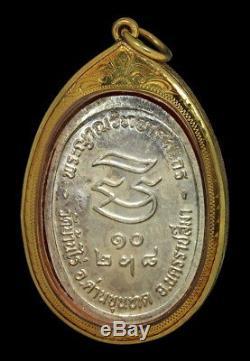Lp Koon Wat Banrai Thai Amulet Buddha Rub-sadej Silver Be. 2536 Or-tag Tor-tag