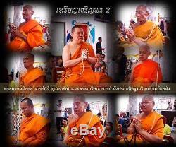 Lp Koon Watbanrai Nawa Loha Thai Amulet Buddha Charoenporn2 Be. 2557 No. 395 Rare
