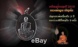 Lp Koon Watbanrai Thai Amulet Buddha Series Retro Sangbaramee 2519 Be2547 Copper