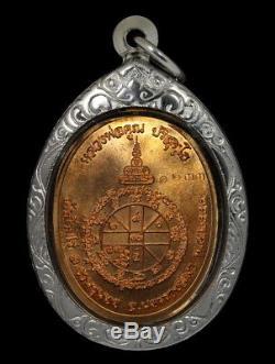 Lp Koon Watbanrai Thai Amulet Buddha Thongtip Metta Be2555 No1233 For Lucky Rare