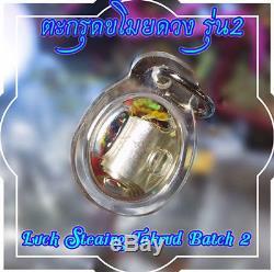 Luck Stealing Takrud (Batch 2) by Phra Arjarn O, Phetchabun. Thai Buddha Amulet