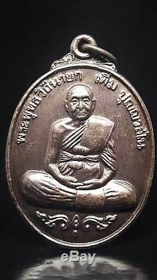 Magic Coin Lp Perm Wat KlangBangKaew Thai Buddha Amulet Wealth Lucky Money Rich