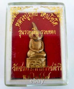 Magic Mae Ngang LP Rit Thai Buddha Amulet Attract Love Charm Rare Old 2547 BE