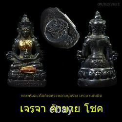 Magic Phra Kring LEKLAI Statue LP Sruang Thai Buddha Amulet Rare Old Year 2519