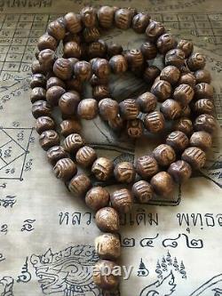Mala Look Pakham Phra Somdej Wat Rakhang, Thai Buddha Necklace 108 Beads Yr2411