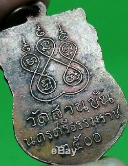 Old Coin Phra Lp Klai Wat Suankhan B. E. 2500 Talisman Pendant Buddha Thai Amulet