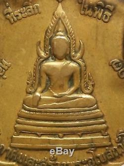Old Invaluable Vintage Rian Lp Gun Buddhist Thai Buddha Amulet Collectibles