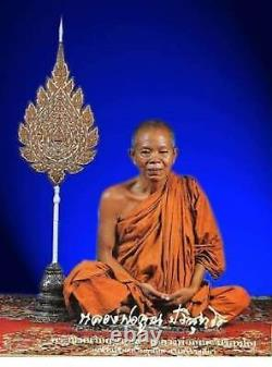 Old Medal Meditation Buddha Wheel Thai Amulet Lp Koon Be2537 Certificate #16042