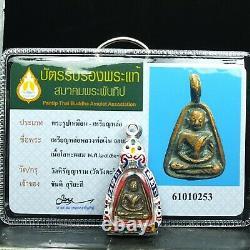 Old Phra Luang Phor Ngern Buddha, wat Bangkhlan Phim Job Lek, Thai buddha card