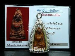 Old Phra Phong Supan Yodtho Thai Buddha Rare Amulet Antique
