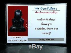 Old Phra Pit Ta L P Eiam Wat Sapansung, 1 Gold Trakut Buddha. Thai rare, Card