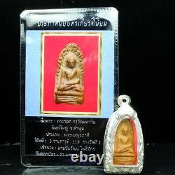 Old Phra Rod, Kru Wat Mahawan, Lamphun, Phim Tor, Thai Buddha Amulet. Certificate#2