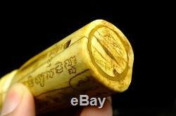 Old Rare Chamod craved Bone LP pana Wat Sanamlao's. Thai buddha amulet #1