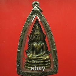 Old Rare Phra Buddha Chinnaraj Indojeen Wat Suthad, Thai buddha amulet, Card