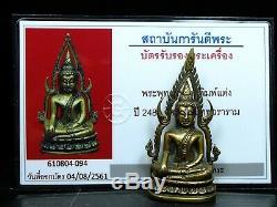 Old Rare Phra Buddha Chinnaraj Pim Tang Wat Suthad, Thai buddha amulet, Card