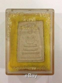 PHRA SOMDEJ LP TOH Benjapakee Wat Rakang Talisman Old Thai Amulet Buddha Antique