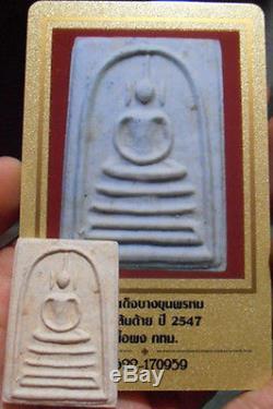 PHRA SOMDEJ Toh Wat Bangkhuprom Pim Sendai BE47 Old Thai Amulet Buddha Antique