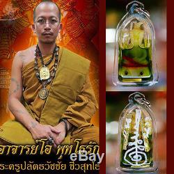 Phor Ngang (Mermaid Bone) LP Phra Arjarn O Thai Buddha Amulet Attract Love Charm