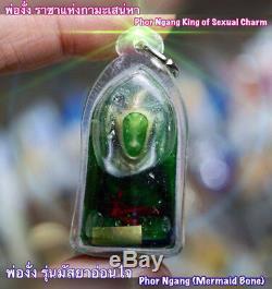 Phor Ngang (Mermaid Bone) by Phra Arjarn O, Phetchabun. Thai Buddha Amulet