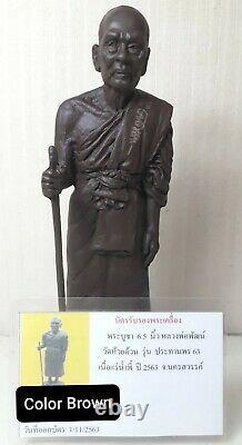 Phra Bucha Lp Phat Statue Wat Huai Duan Thai Buddha Amulet Leklai Nampee Holy