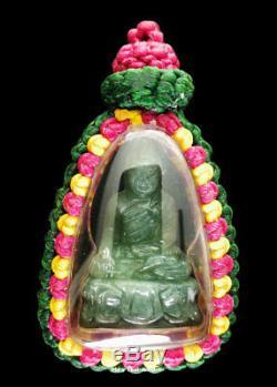 Phra Chaiwat Wat Sutud Bkk Knitting Rope Real Jade Statue Buddha Thai Amulet