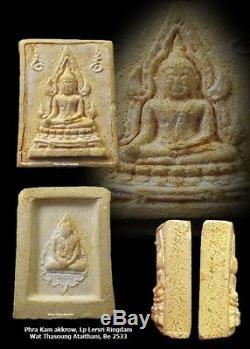 Phra Kam Margkrow Lp Lersi Ringdam Wat Thasoung 2533 Holy Buddha Real Thai Amuet