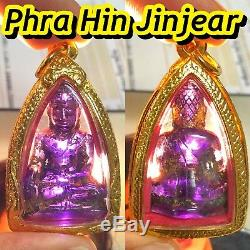 Phra Keaw Gems Carve Stone Case Thai Amulet Buddha Charm Magic Talisman Pendant