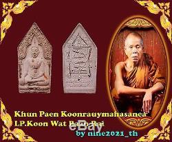 Phra Khun Paen 19Takrut LP Koon Wat Banrai BE1993 Old Thai Amulet Buddha FREE