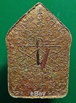 Phra Khun Paen Embed 2 Takrud LP Tim Wat Lahanrai b. E. 2515 Thai Buddha Amulet