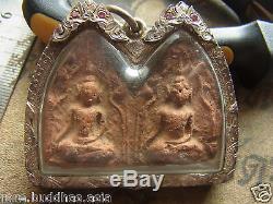 Phra Khun Paen Pai Koo, Kru Chedi Wat Bangrang Suphan Buri, Thai Buddha Amulet